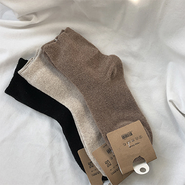 구피 socks (3 color)