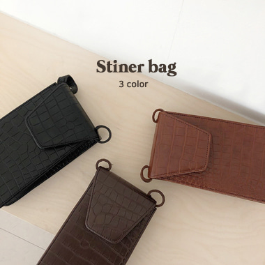 스티너 bag (3 color)